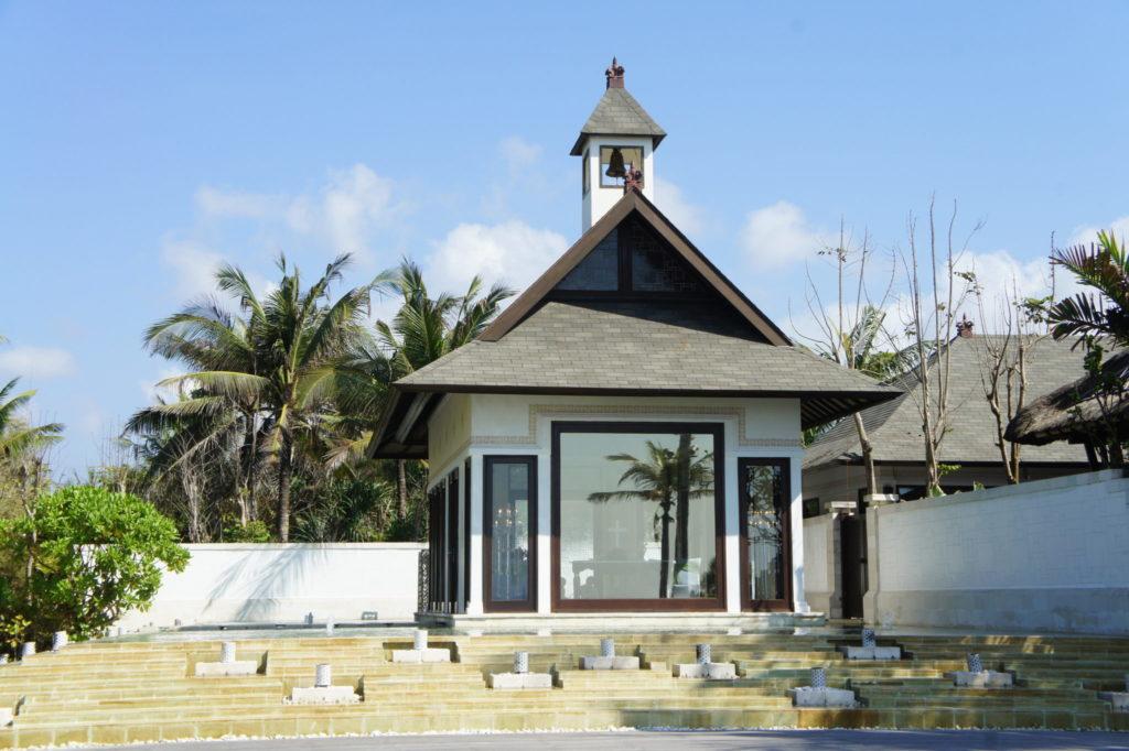 StRegis Chapel