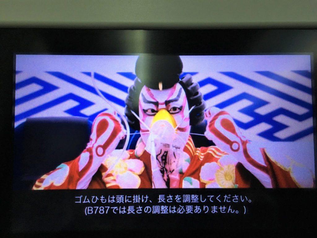 歌舞伎エンターテイメント