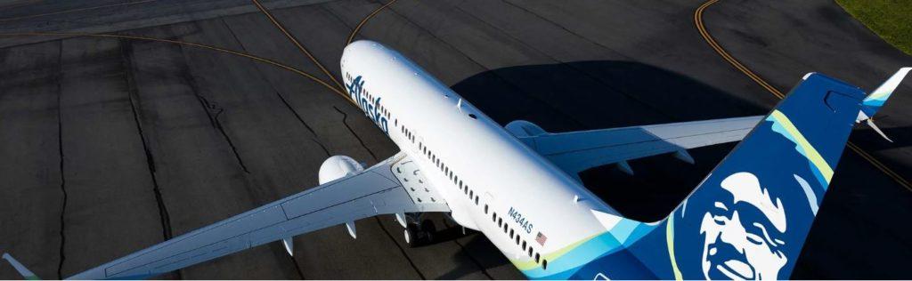 お得に使えるアラスカ航空