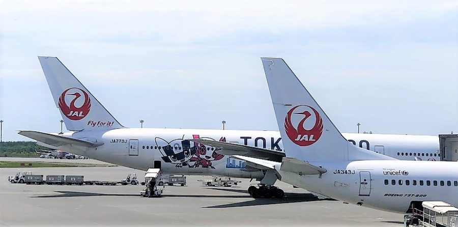 jal wing
